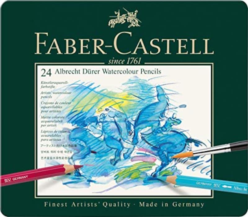 ファーバーカステル(FABER-CASTELL),アルブレヒト デューラ水彩色鉛筆 24色 缶入,117524