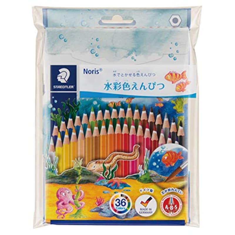 ステッドラー(STAEDTLER), 色鉛筆 水彩色鉛筆 36色