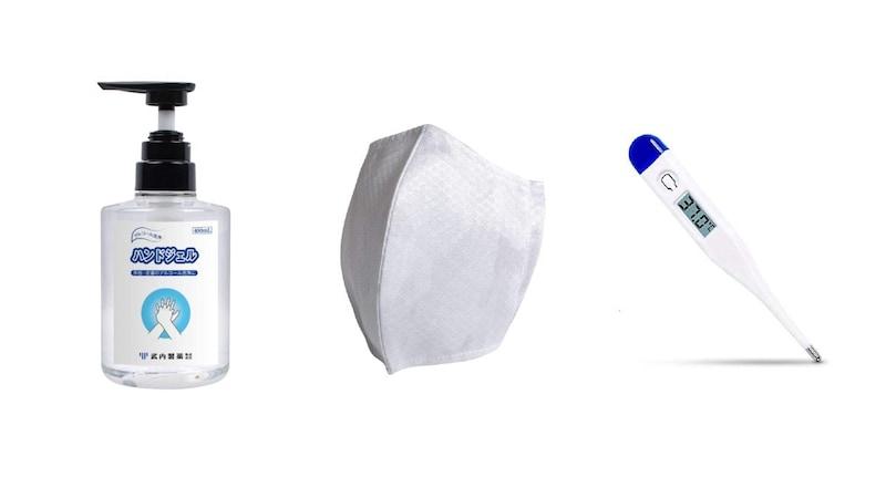 【随時更新】コロナ対策グッズ速報|在庫ありのマスク・消毒液・体温計などを紹介!