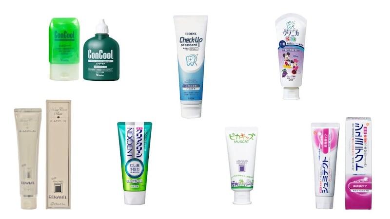 歯磨き粉おすすめ人気ランキング28選|ホワイトニングや口臭予防など目的別に紹介