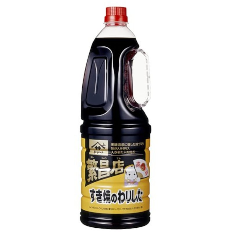 ヤマサ,繁昌店すき焼のわりした ハンディボトル 1.8L
