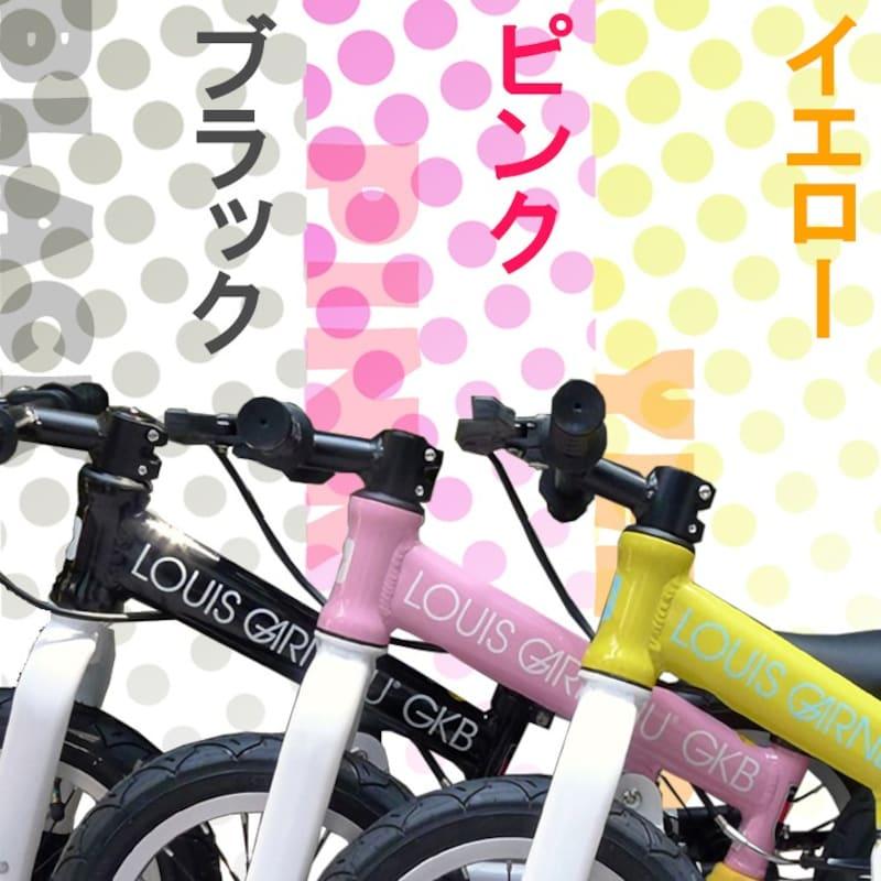 LOUIS GARNEAU(ルイガノ),バランスバイク 軽量アルミフレーム,LGS-GKB