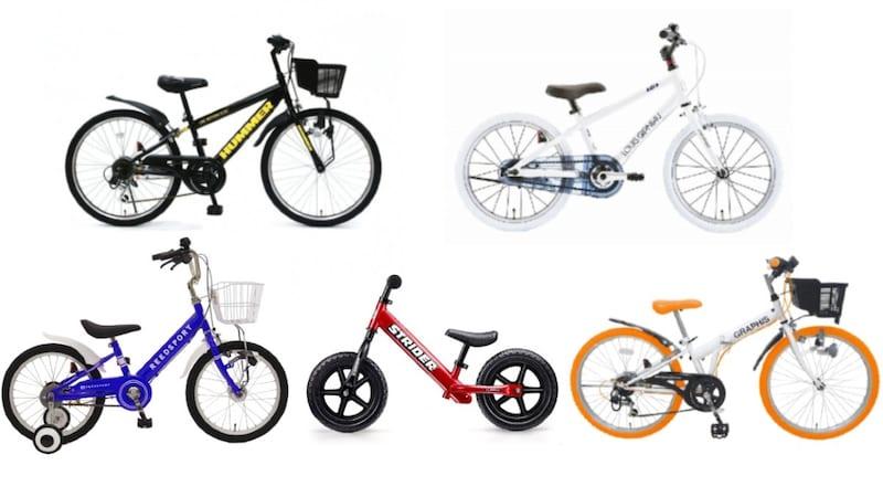 子供用自転車おすすめランキング15選|おしゃれなスポーツバイクも!人気メーカーや選び方も解説