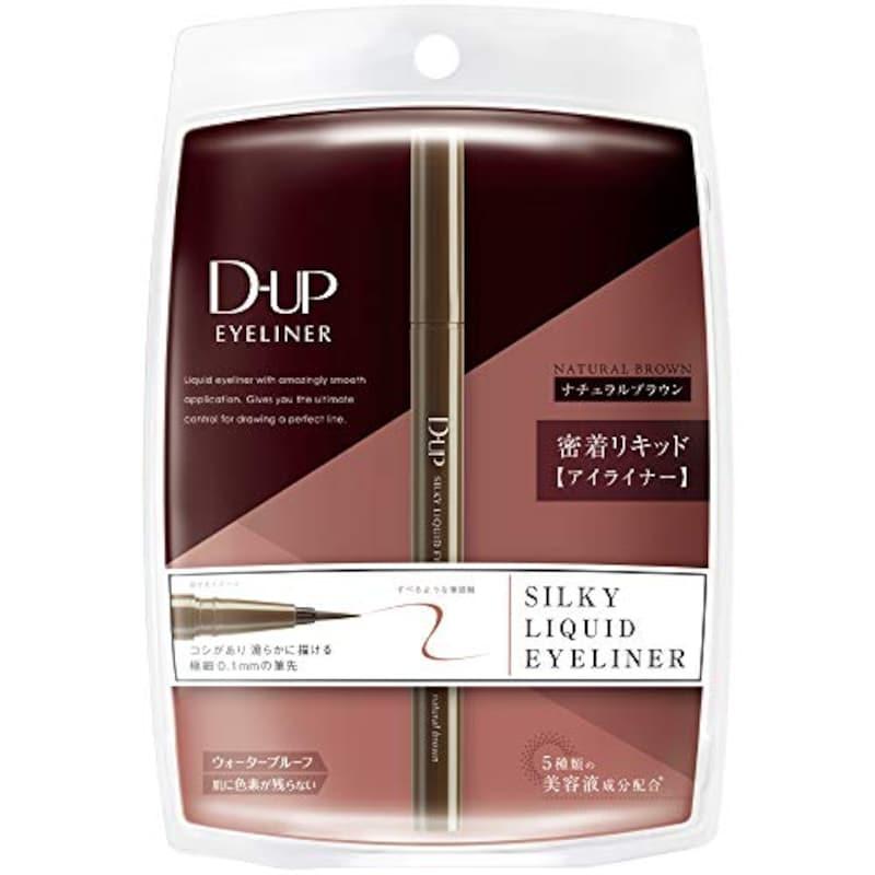 D-UP(ディーアップ),シルキーリキッドアイライナー