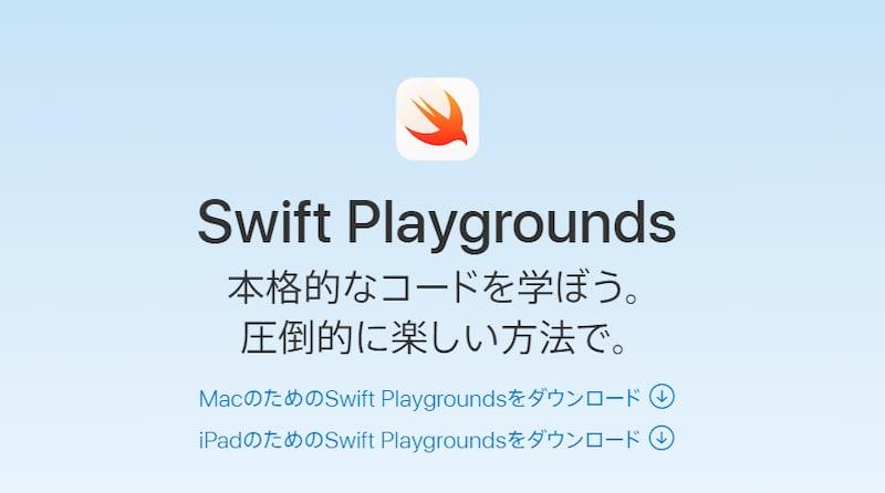 apple,Swift Playgrounds