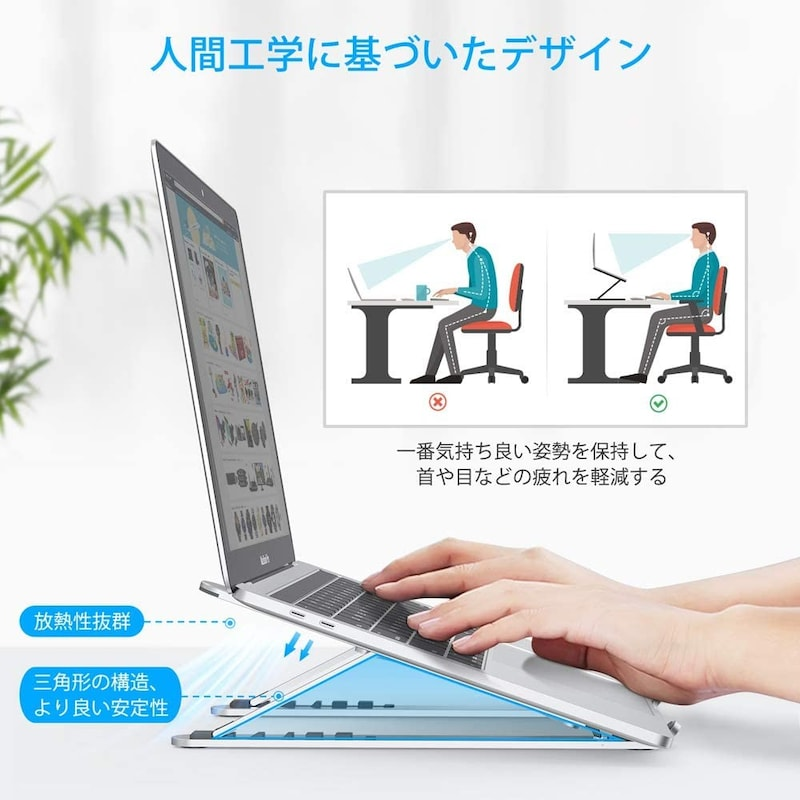 Nulaxy,ノートパソコン スタンド