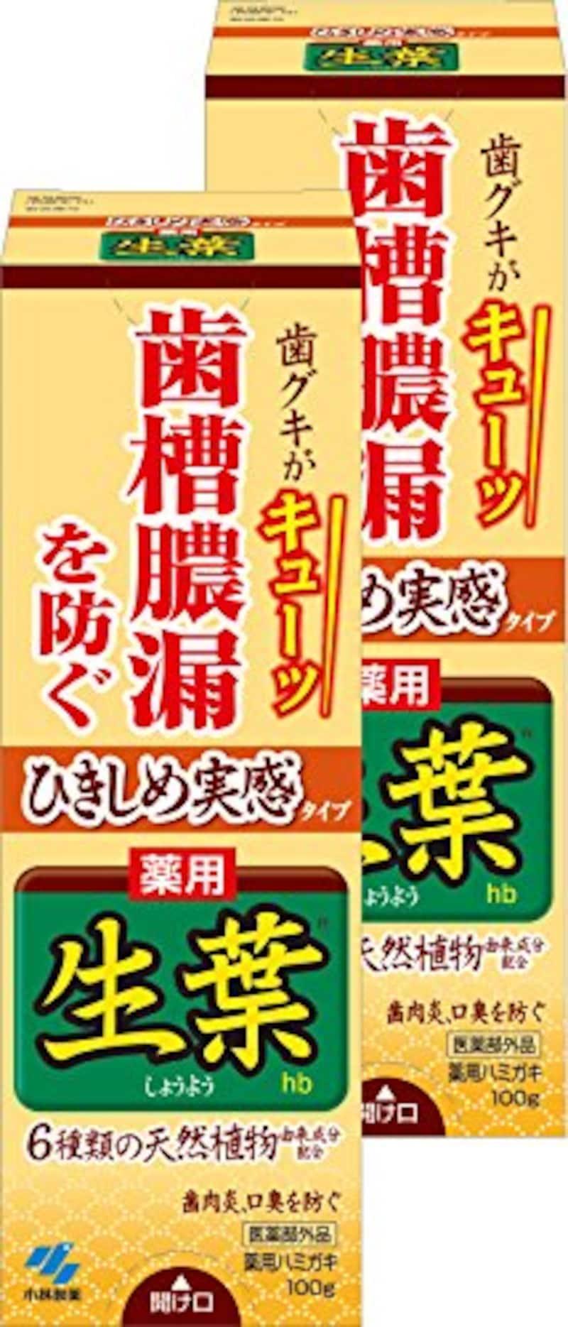 小林製薬,ひきしめ生葉(しょうよう)