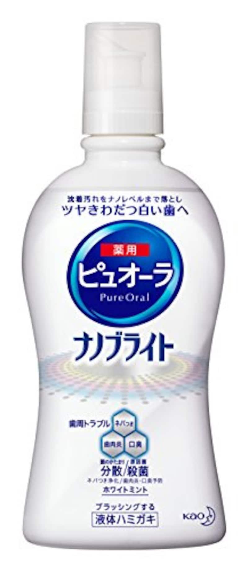 Kao(花王),ピュオーラ ナノブライト