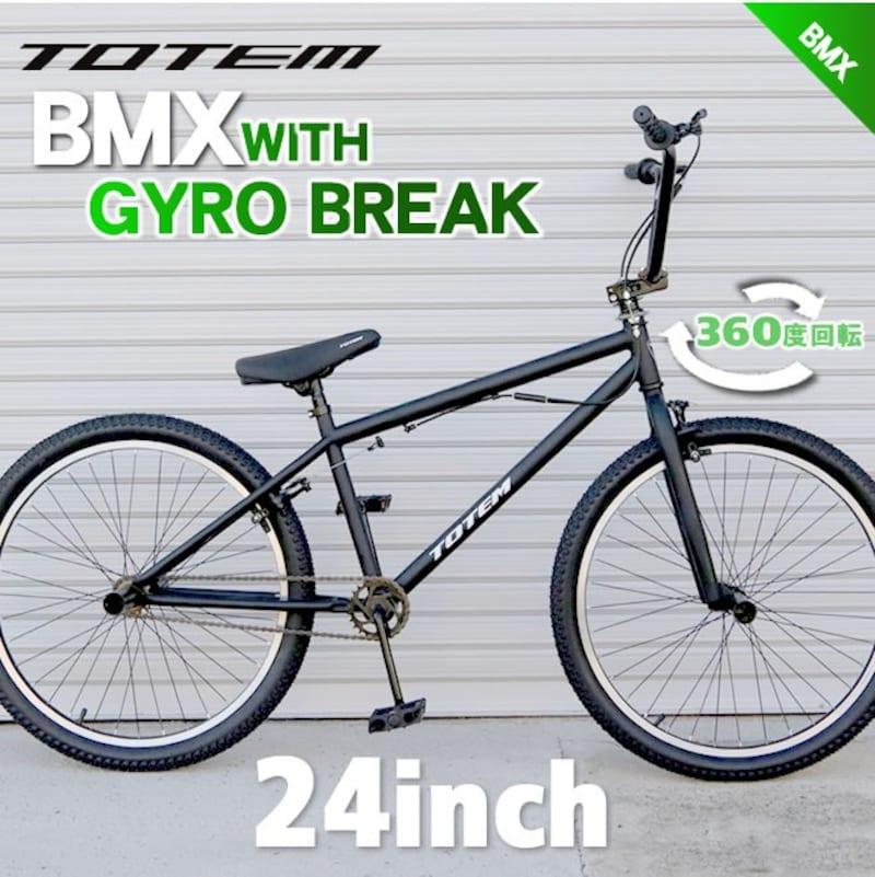 TOTEM,TOTEM BMX WITH GYRO BREAK,bmx-24vto