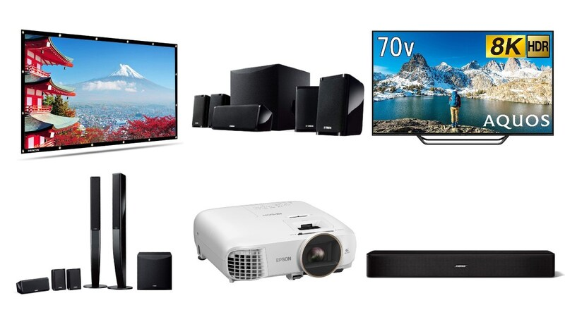 ホームシアターおすすめ人気ランキング32選|プロジェクターやシステム(スピーカー)セット、壁掛けスクリーンまで大紹介!一人暮らしの方も!