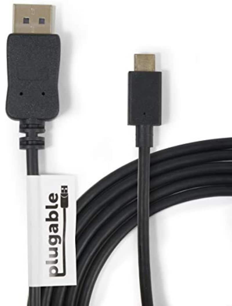 Plugable,USB-C - DisplayPort 変換ケーブル