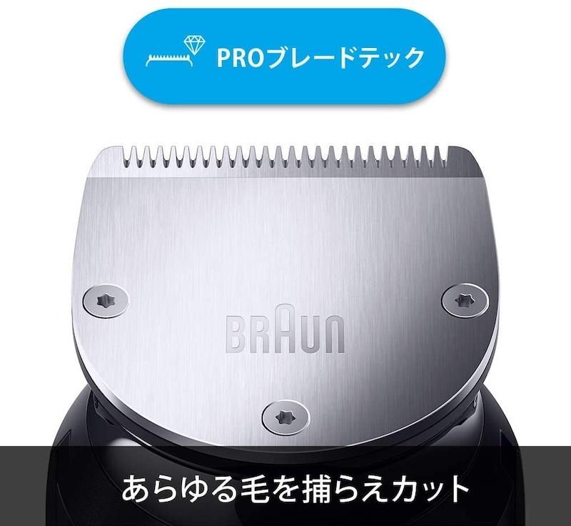 BRAUN(ブラウン),ヒゲトリマー7/電動バリカン プレミアムモデル,BT7240