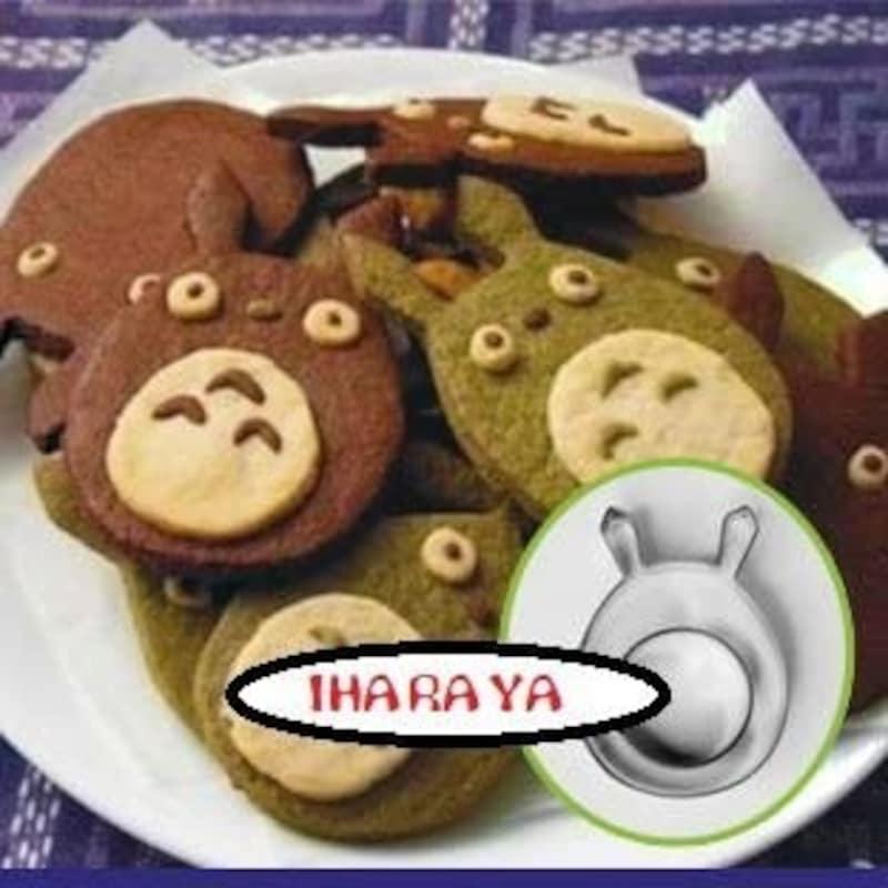 IHARAYA,トトロ クッキー型 3種 セット,mold001