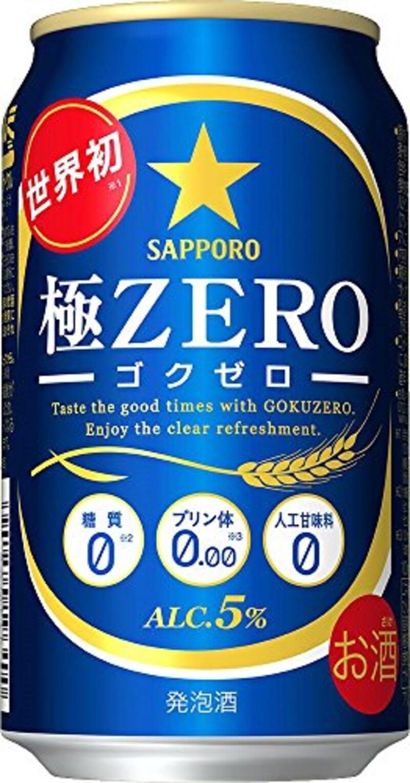 サッポロビール,極ZERO