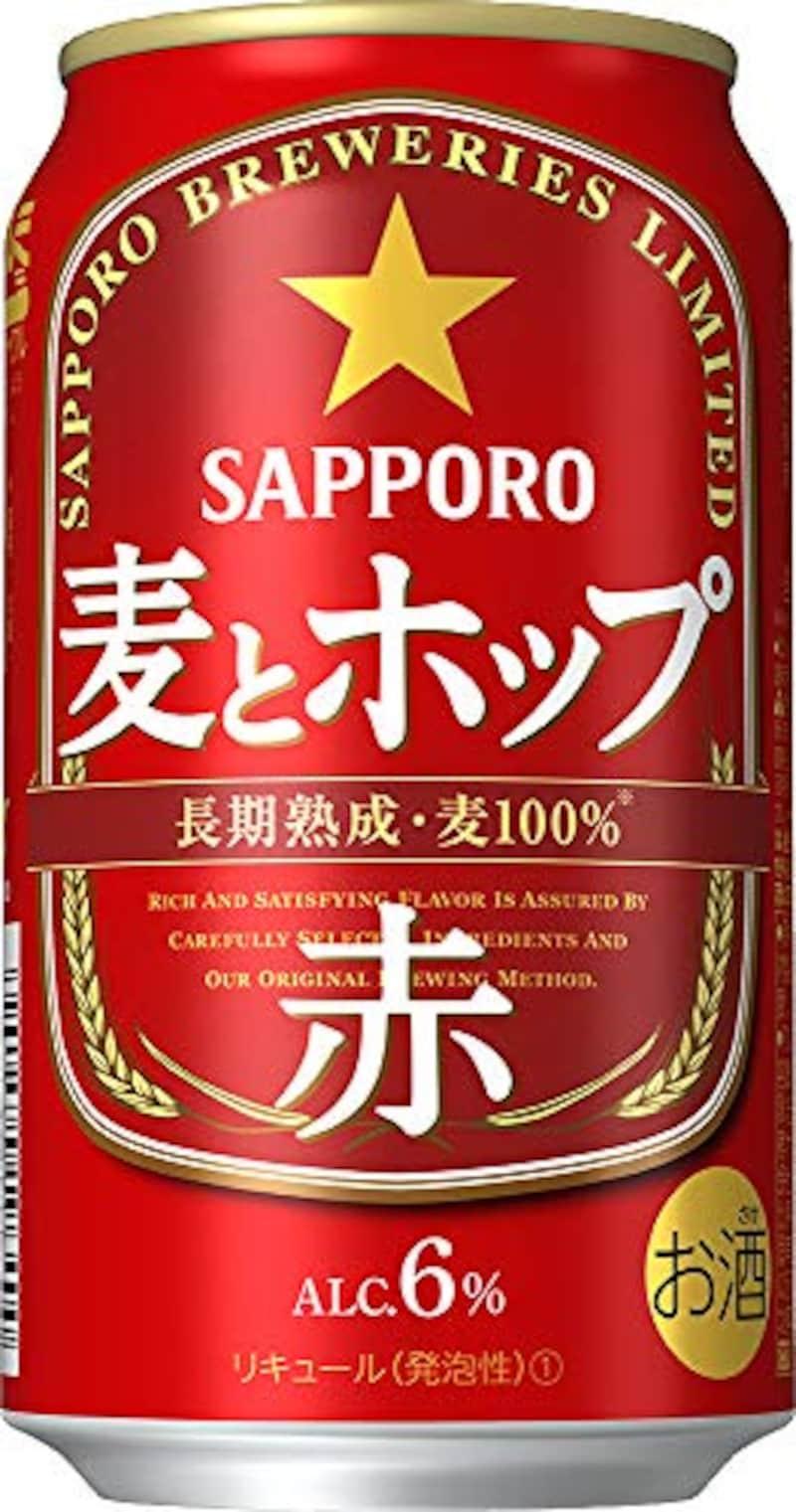 サッポロビール,麦とホップ<赤>