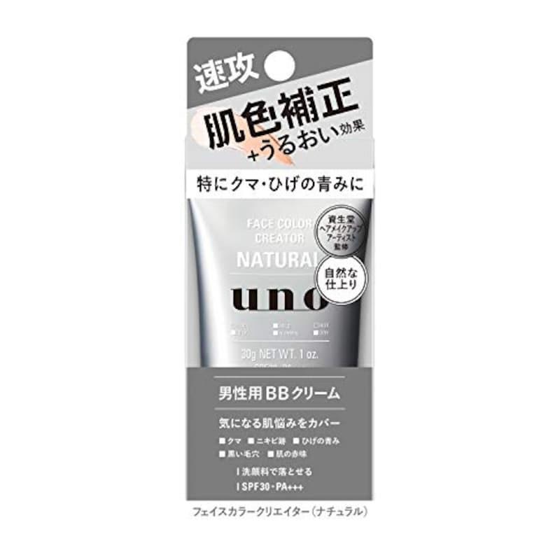 UNO(ウーノ),フェイスカラークリエイター(ナチュラル) SPF30+ PA+++ 30g