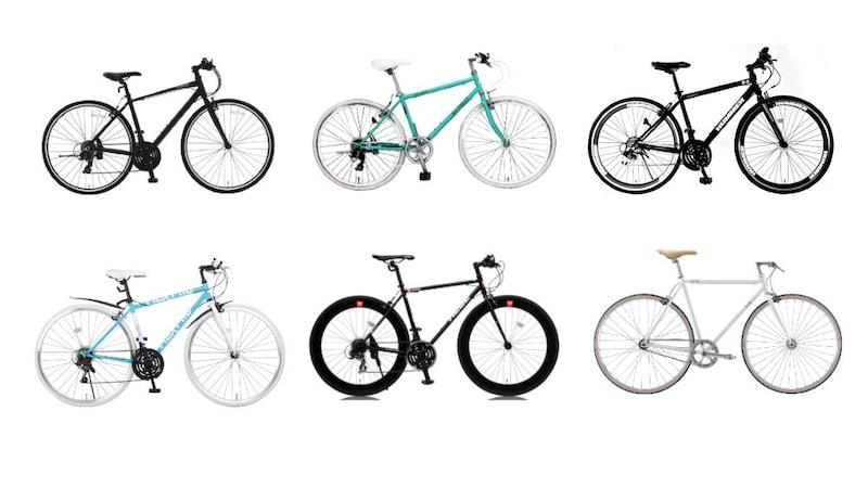 安いクロスバイクおすすめランキング17選|軽いタイプや有名メーカー製品を予算別に比較!