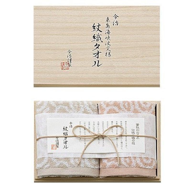 今治謹製,紋織 バスタオル 2枚セット 木箱入,IM5037