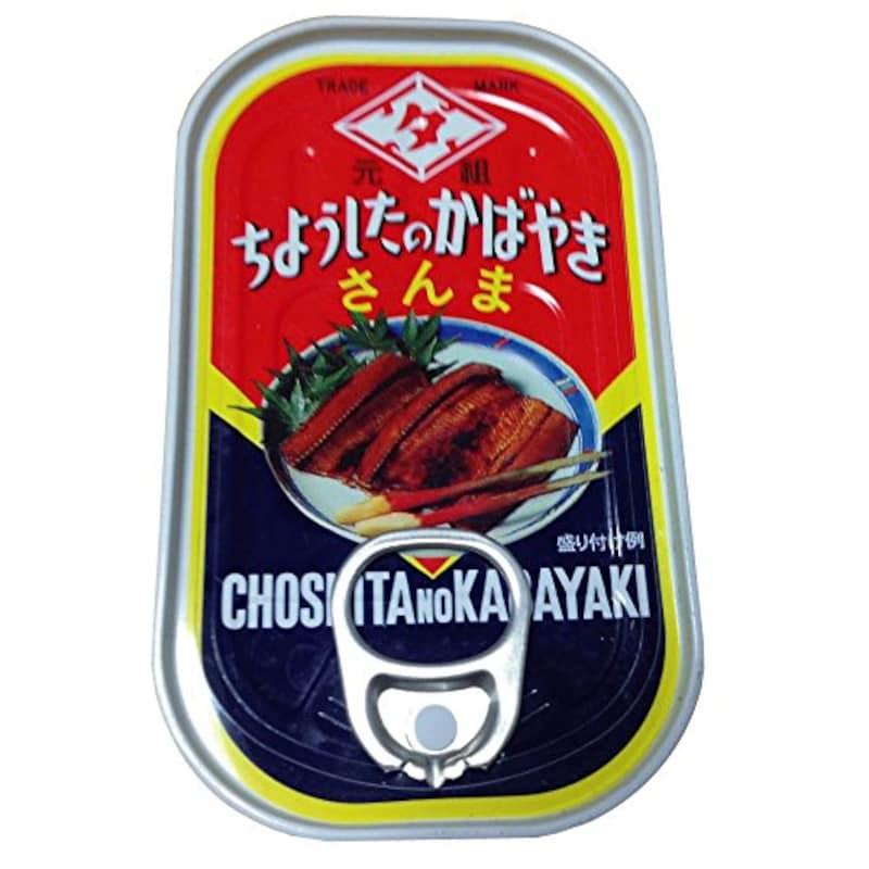 田原缶詰,ちょうしたのさんま蒲焼EO