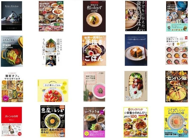 【2021】料理本おすすめ人気ランキング55選|初心者向けレシピ本やおしゃれなものまで