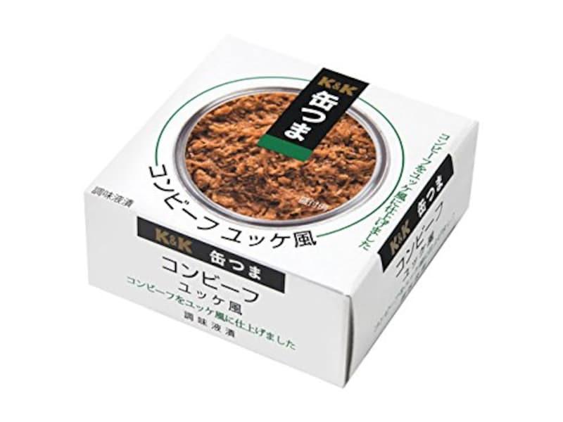 国分グループ本社,K&K缶つまコンビーフ ユッケ風 80g,B00SSURG88