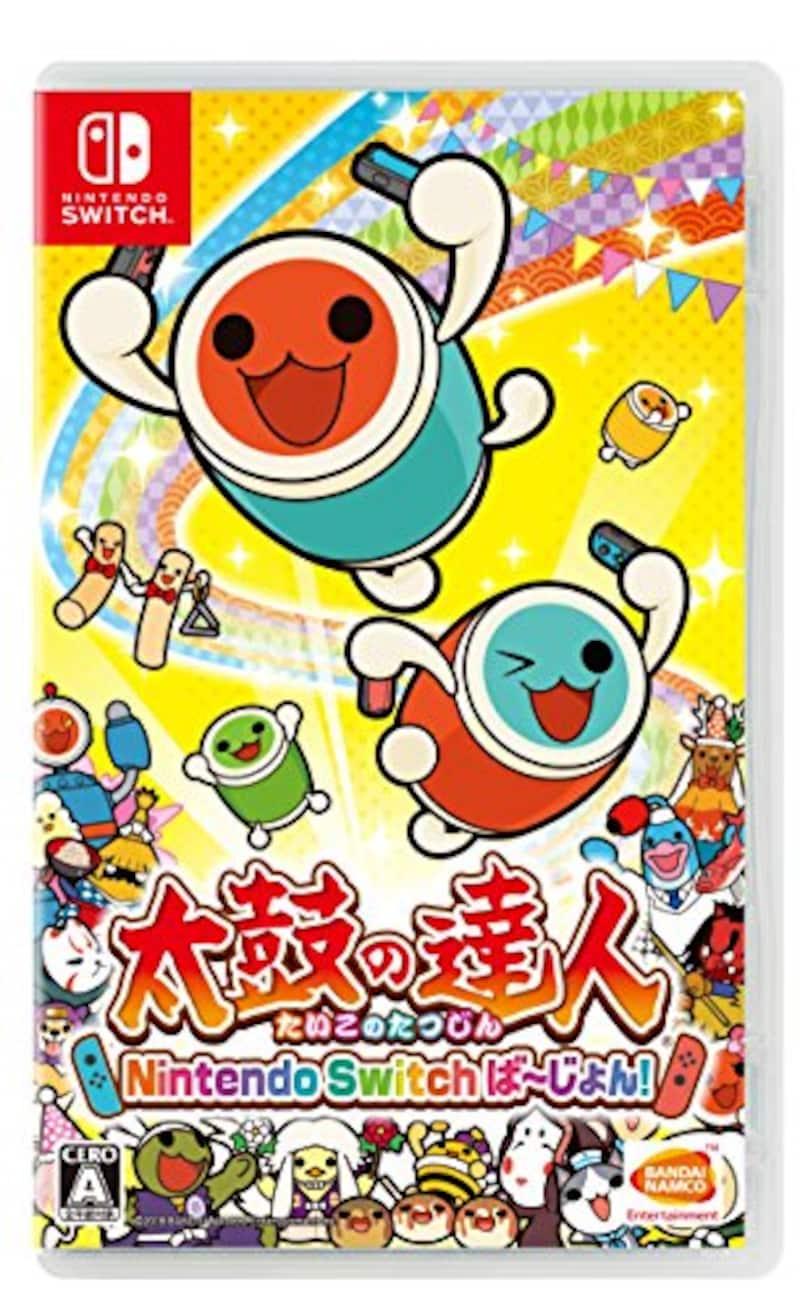 バンダイナムコエンターテインメント,太鼓の達人 Nintendo Switchば~じょん!