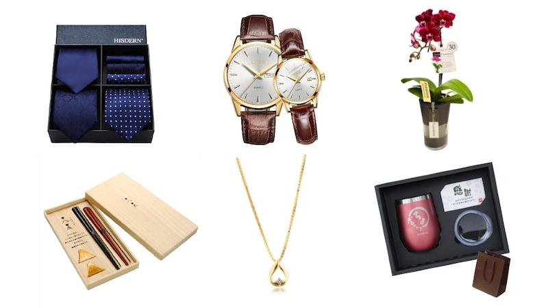 いい夫婦の日プレゼントランキング14選|旦那様や奥様への贈り物に!子供から親へのお祝いにもおすすめ