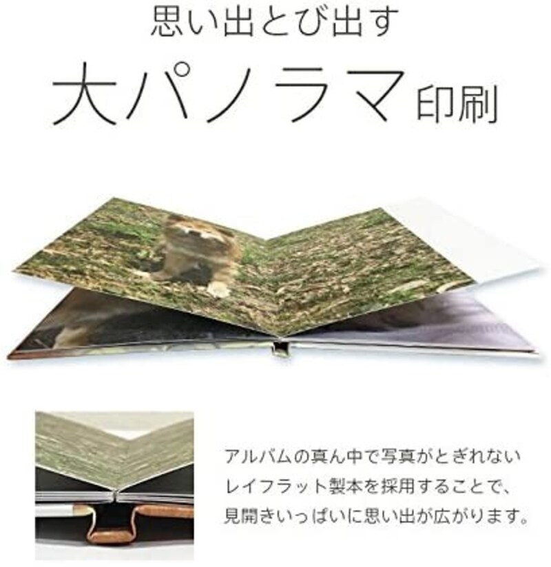 SumafotoBook,フォトブック ハードカバー A5サイズ 20ページ