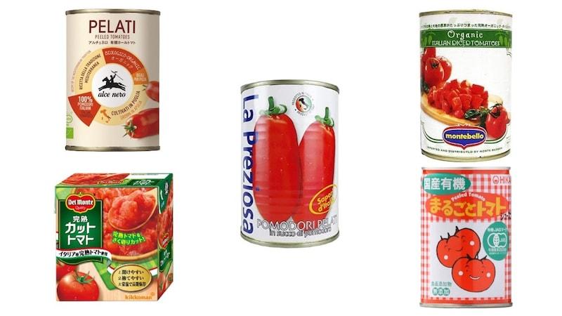 トマト缶のおすすめ人気ランキング12選|パスタやスープに!サバ缶を使ったレシピも紹介