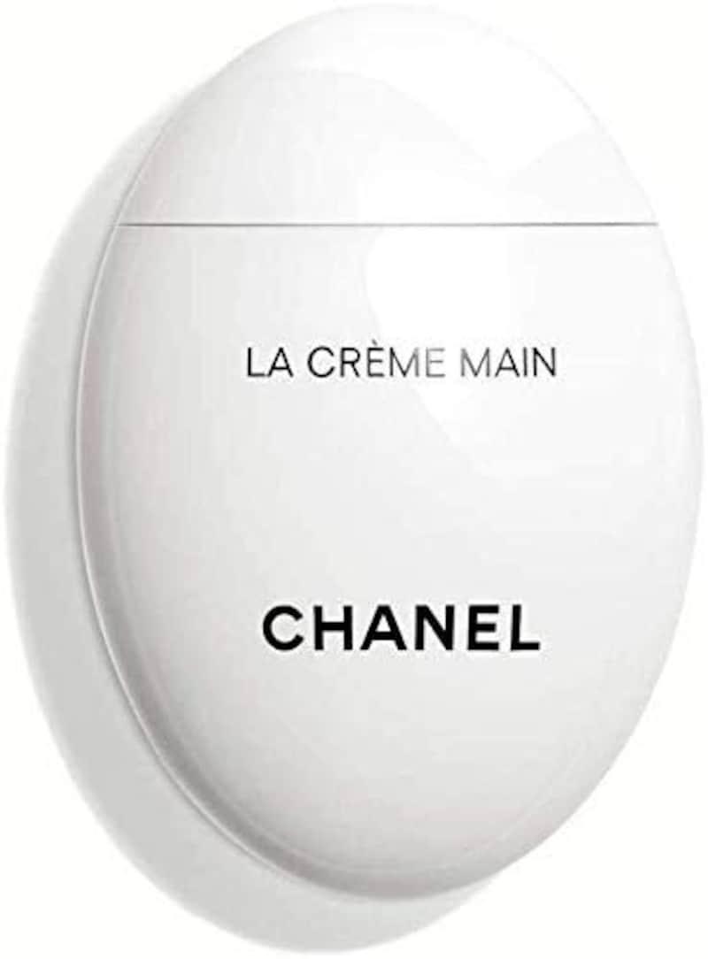 CHANEL(シャネル),【名入れ可】ラ クレーム マン ハンドクリーム 50ml