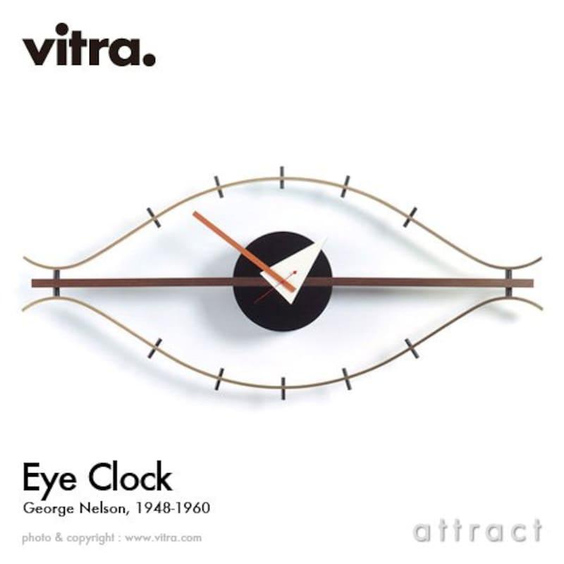 Vitra(ヴィトラ),Eye Clock アイクロック Wall Clock ウォールクロック 掛け時計