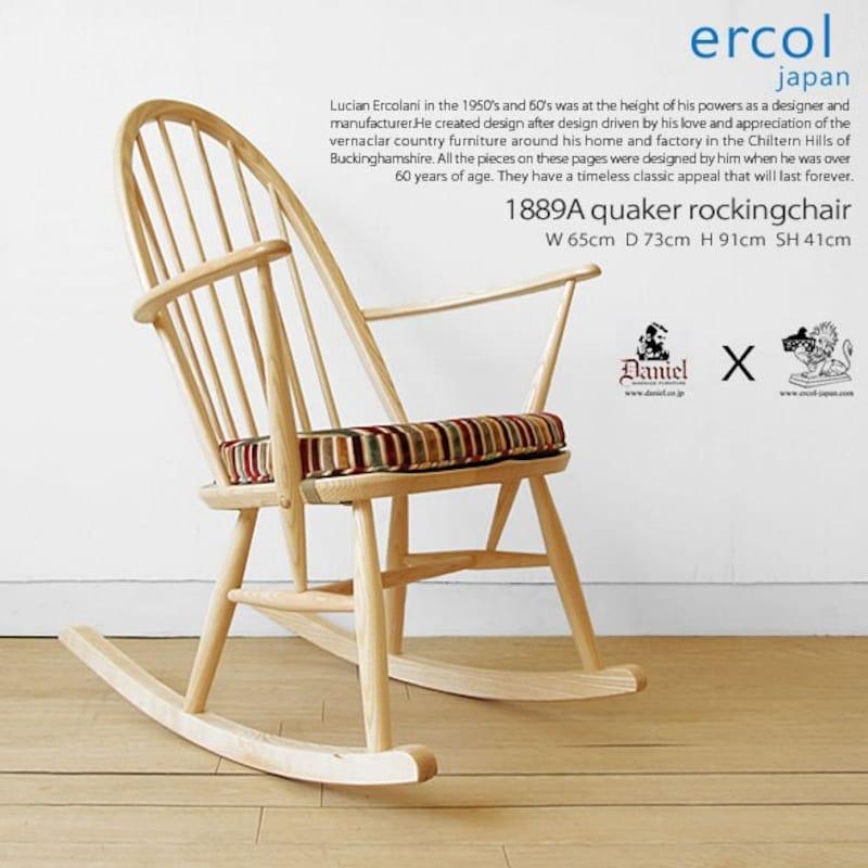 ERCOL(アーコール),Elm Wood Furniture