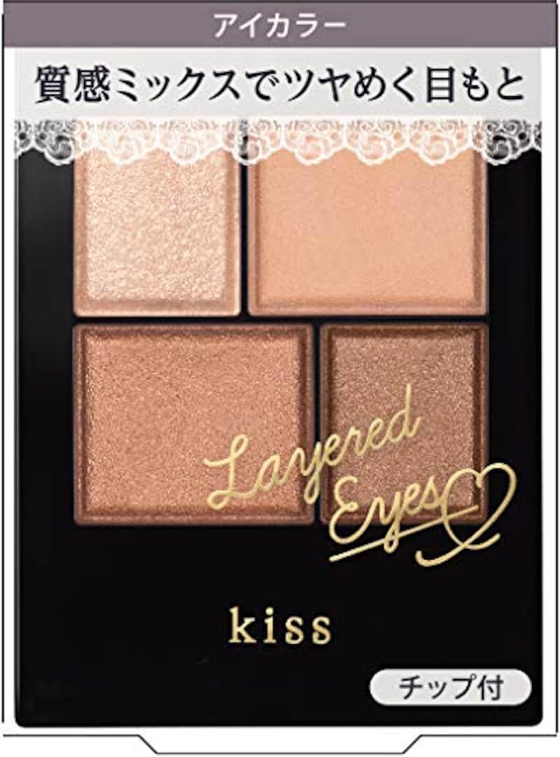 kiss(キス),レイヤードアイズアイシャドウ