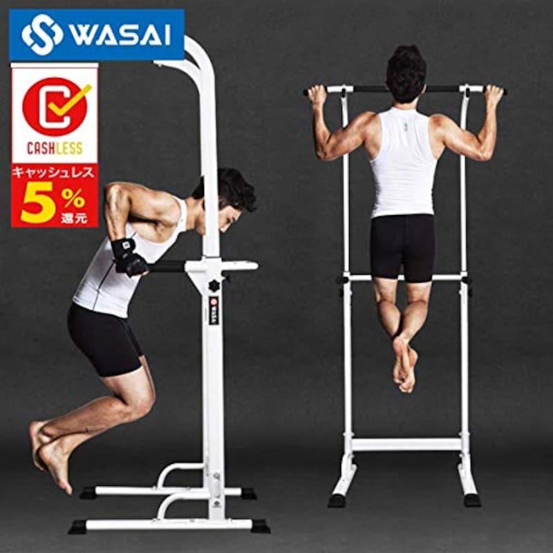 WASAI(ワサイ),懸垂マシン コンパクトサイズ