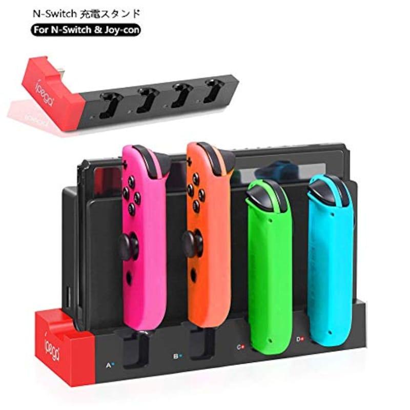 Welite,Nintendo Switch joy-con 充電スタンド