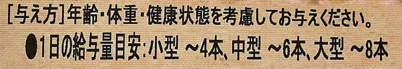 ベストパートナー,デンタルスティックナチュラル お徳用S
