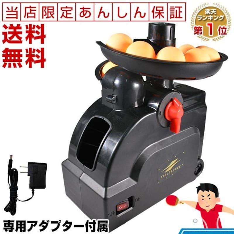自動卓球練習ロボット,BTM-401s