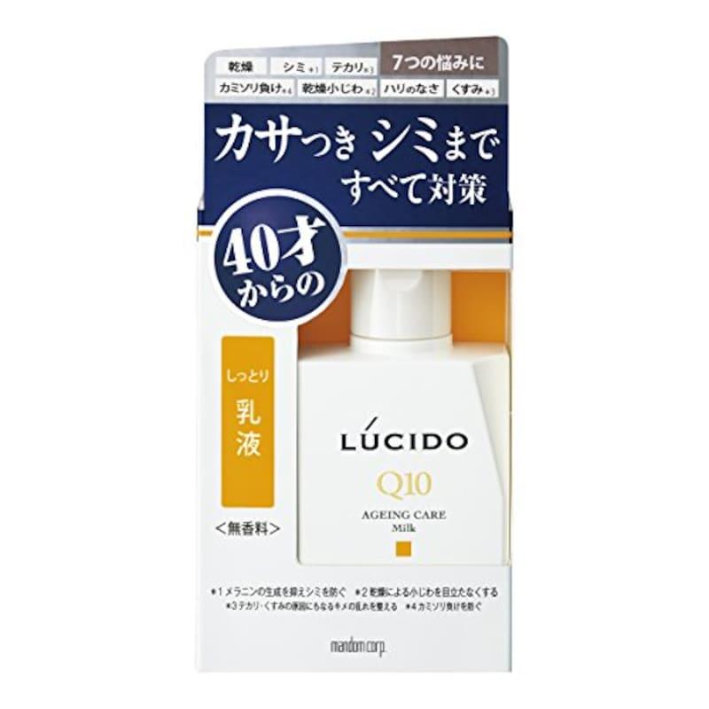 マンダム,ルシード 薬用 トータルケア乳液
