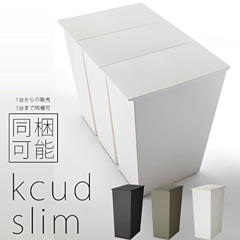 収納家具のイー・ユニット, kcud スリム