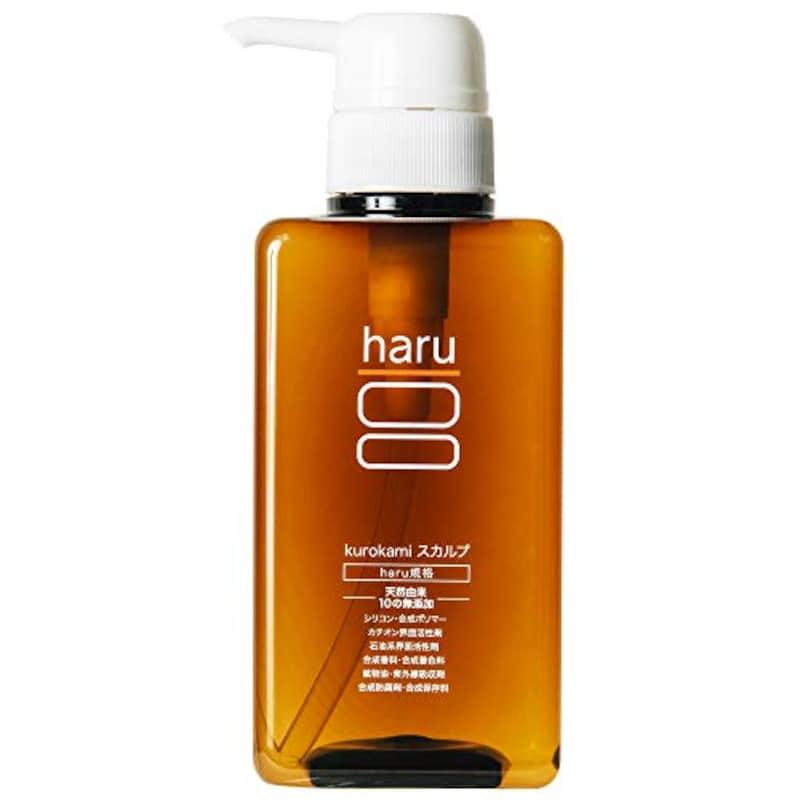haru(ハル),haru kurokamiスカルプ 柑橘系