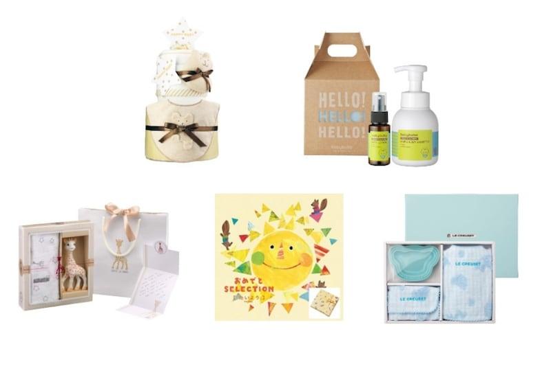 出産祝いのプレゼントおすすめ人気ランキング33選|相場やおしゃれなものまで紹介!
