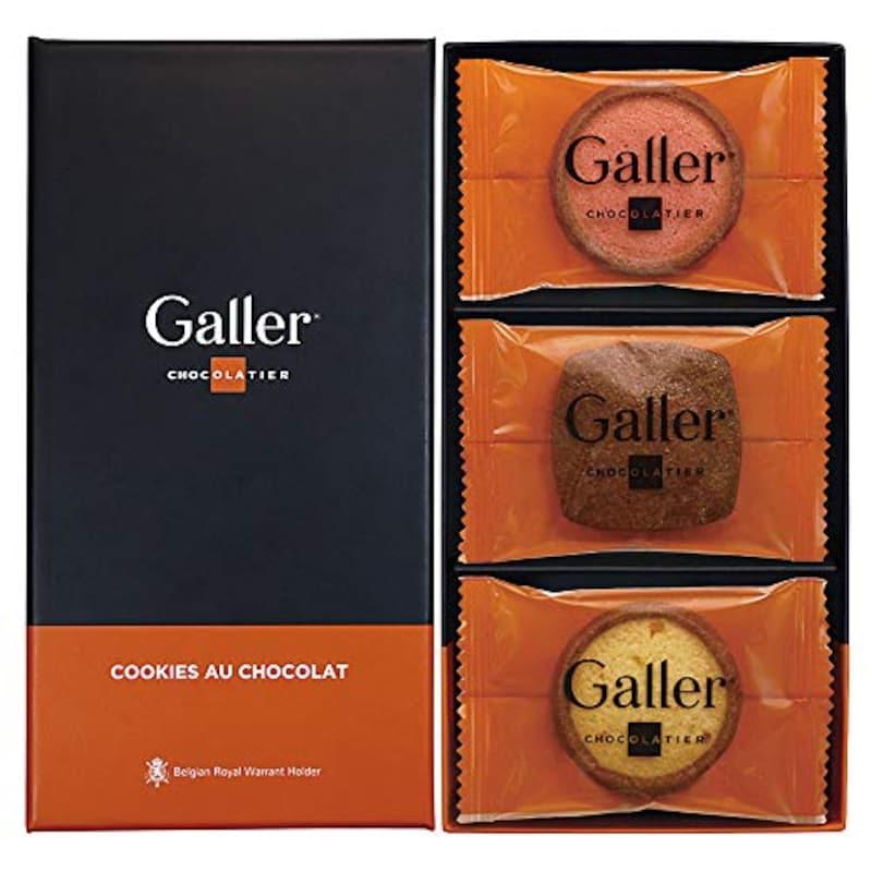 GallerJapan,ベルギー王室御用達 クッキー ギフトボックス