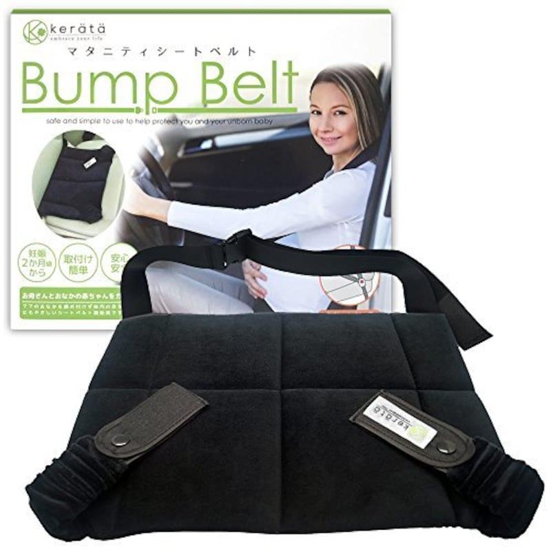 kerata,Bump Belt マタニティシートベルト