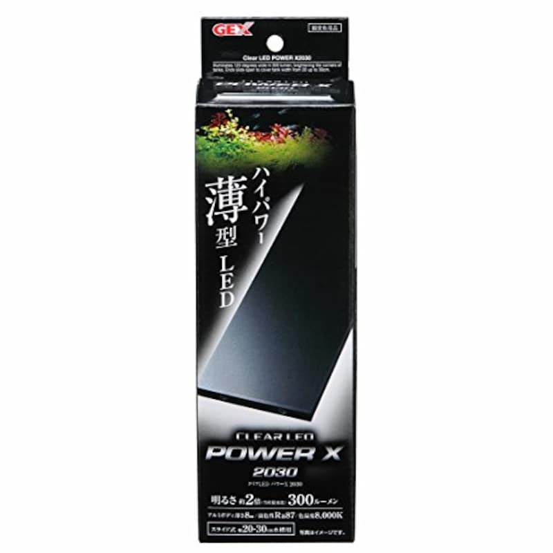 GEX(ジェックス),クリア LED POWER X2030