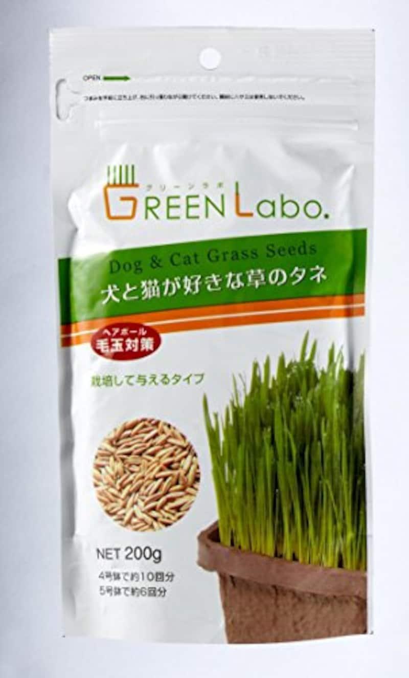 グリーンラボ,犬と猫が好きな草のタネ