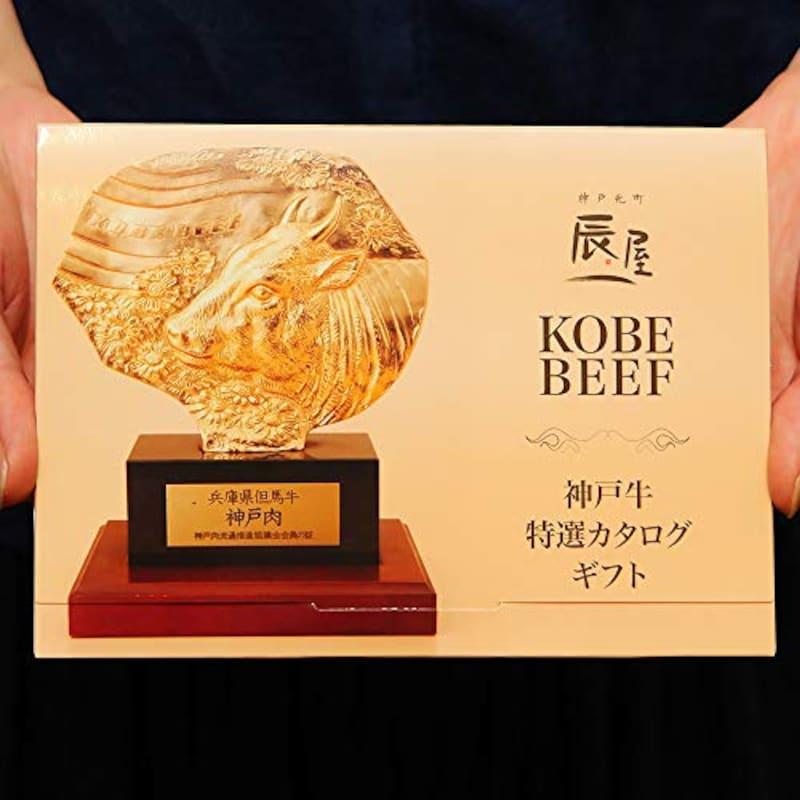神戸牛専門店 辰屋,神戸牛 特選 カタログギフト FTUコース