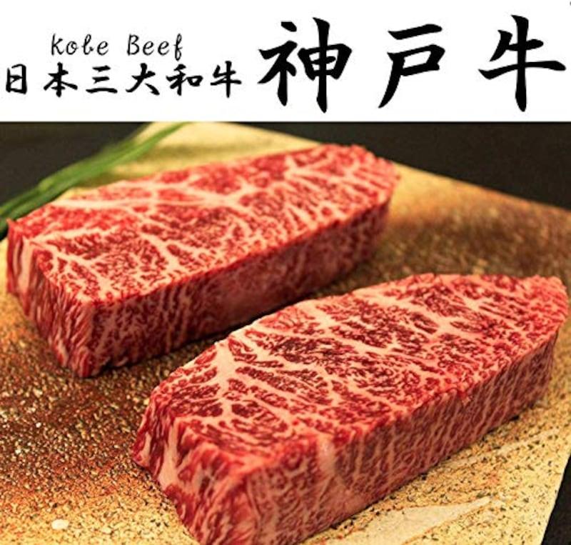 馬油STORE,神戸牛 (A4等級以上)