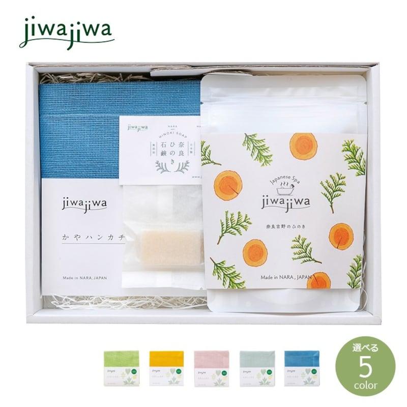 jiwajiwa(ジワジワ),ハーブと無添加石鹸・かやハンカチ セット品