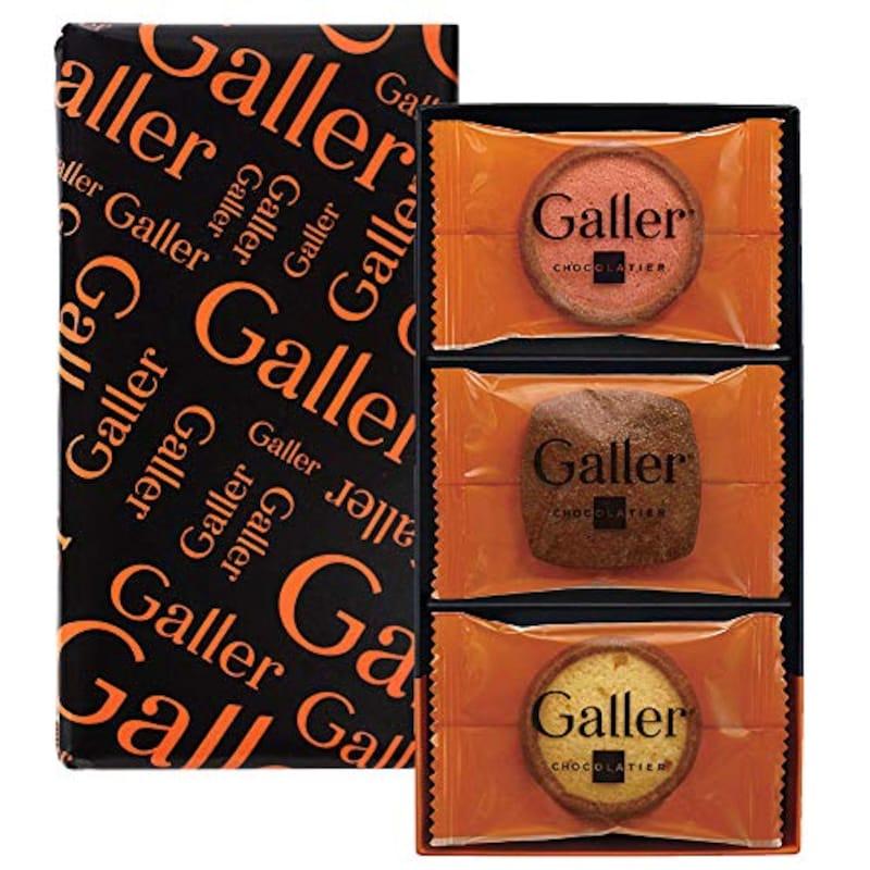 Galler,クッキー 詰め合わせ