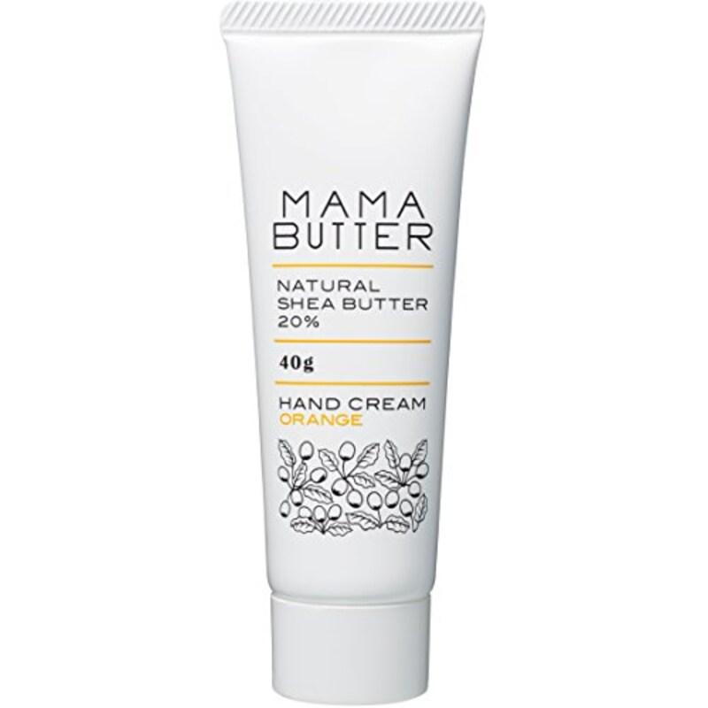 MAMA BUTTER,ハンドクリーム オレンジ
